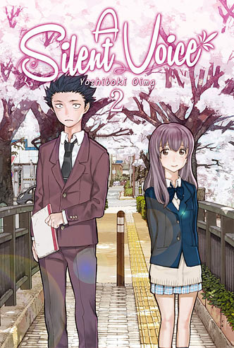silent_voice_vol2_medium
