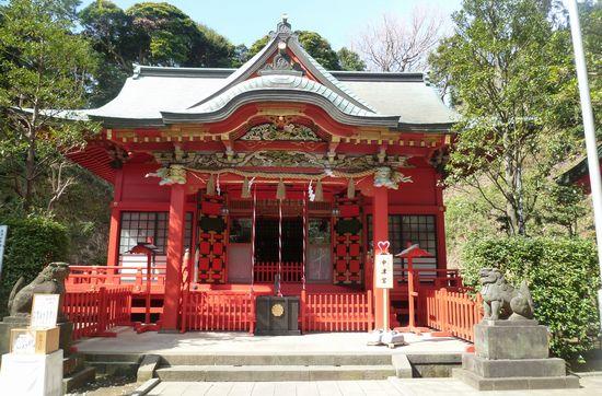 nakatunomiya
